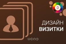 Создам логотип и предоставлю исходники 42 - kwork.ru