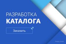 Разработаю дизайн календаря 41 - kwork.ru