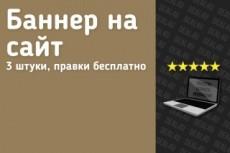 Транскрибация. Аудио. Видео 6 - kwork.ru