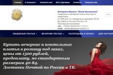 создам лейдинг пейдж 5 - kwork.ru