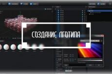 Оформление групп vk, каналов youtube 18 - kwork.ru