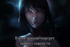Уберу ШУМ, сделаю цветокоррекцию Ваших фотографий. 100 фото 10 - kwork.ru