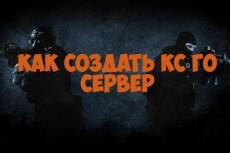 200+ Онлайна на сервер minecraft. Раскрутка сервера 12 - kwork.ru