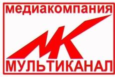 Редактирование аудио-фонограммы 8 - kwork.ru