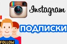 50 комментариев на ваш сайт 9 - kwork.ru