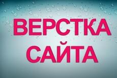 Добавление на сайт Яндекс Метрики и Google Analytics 24 - kwork.ru