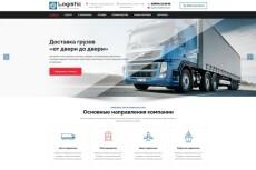 Продам сайт все для женщины + 149 статей 39 - kwork.ru