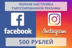 20 постов с социальной сети maxpark.com 42 - kwork.ru