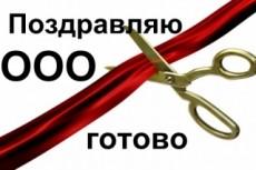 Подготовлю полный пакет документов для регистрации ИП 4 - kwork.ru