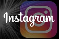 4000 подписчиков в Instagram. Гарантия отписок 16 - kwork.ru