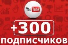 Топ 10 проблем маркетинга 5 - kwork.ru