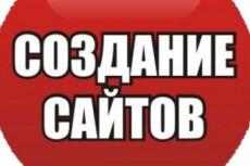 очищу сайт от вирусов и установлю защиту 5 - kwork.ru