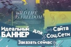 Дизайн для Вашего сайта 50 - kwork.ru