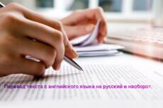 Создам дизайн листовок и брошюр 29 - kwork.ru