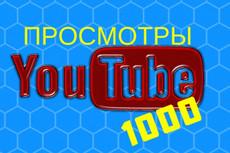 Комплексное продвижение Вконтакте 59 - kwork.ru