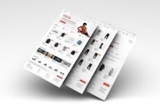 Создам качественный дизайн сайта 44 - kwork.ru