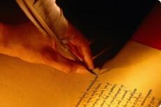 Выполню художественный перевод с английского языка 17 - kwork.ru