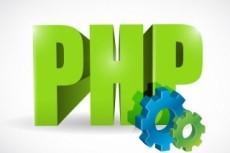 Напишу php, js скрипт под задачу 14 - kwork.ru