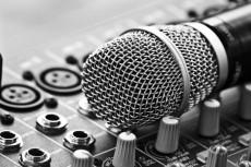Напишу аранжировку к Вашей песне 32 - kwork.ru