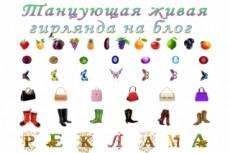 Живая крутящаяся 3D обложка на коробку, книгу или DVD на выбор 12 - kwork.ru
