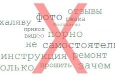 проконсультирую по рекламе в интернете 3 - kwork.ru
