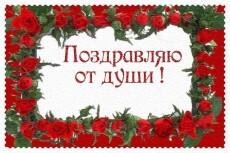 Создам буклет, листовку, афишу, приглашение и т. д 19 - kwork.ru