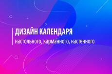 Разработка афиш 48 - kwork.ru