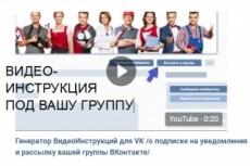 Онлайн-аудит. Покажу, что исправить, чтобы клиенты обходились дешевле 5 - kwork.ru