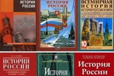 составлю договор или сделаю правовую экспертизу договора 5 - kwork.ru
