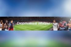Полностью оформлю вашу страничку в социальных сетях 9 - kwork.ru