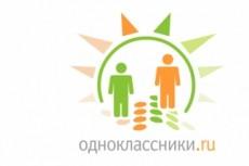 1000 +100 живых участников в группу Одноклассники 9 - kwork.ru