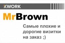 Авторское портфолио 25 - kwork.ru