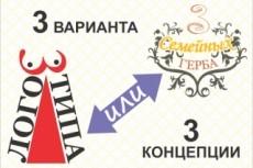 Календари 38 - kwork.ru