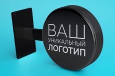 Дизайн макета печатного каталога продукции 7 - kwork.ru