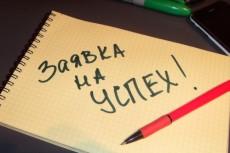 Набираю и редактирую тексты 3 - kwork.ru