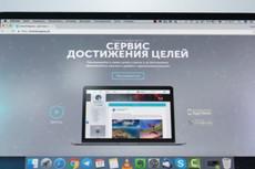 Видеопрезентация 22 - kwork.ru