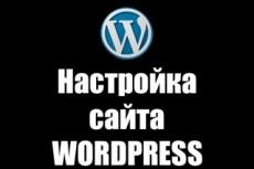 Движок для андроид сайта DLE 12.1 21 - kwork.ru
