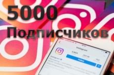 Разработаю эффектный и эффективный Landing Page 37 - kwork.ru