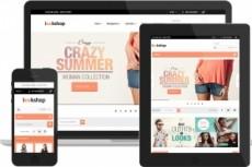 Помощь с Joomla CMS 5 - kwork.ru
