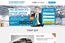 Размещения компаний в бизнес справочниках и каталогах 38 - kwork.ru