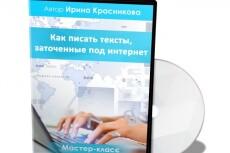 Маркетинг-кит 22 - kwork.ru
