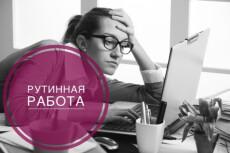 Предлагаю услугу скрининга резюме 28 - kwork.ru