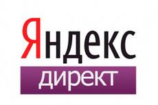 Полная настройка продуманной и эффективной рекламной кампании VkТаргет 28 - kwork.ru