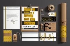 Создам 3д модель квартиры, дома или коммерческого объекта 27 - kwork.ru
