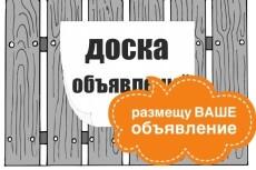 Индивидуальный план питания. Расчет КБЖУ 24 - kwork.ru