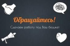 Сделаю эффектные рисованные видео, которые смотрят до конца 24 - kwork.ru
