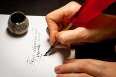 Стихотворения на любую тему, поздравления для души и от всего сердца 21 - kwork.ru