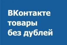 Скачаю с YouTube видео без лимита по длительности 28 - kwork.ru
