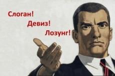Текст песни на музыку или без 25 - kwork.ru