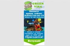 Качественная обтравка 10 фото 6 - kwork.ru